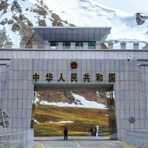 Pakistan China border
